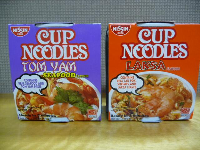 C_Noodle_2.JPG