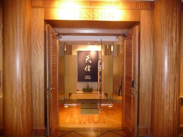 Tenshin_1.JPG