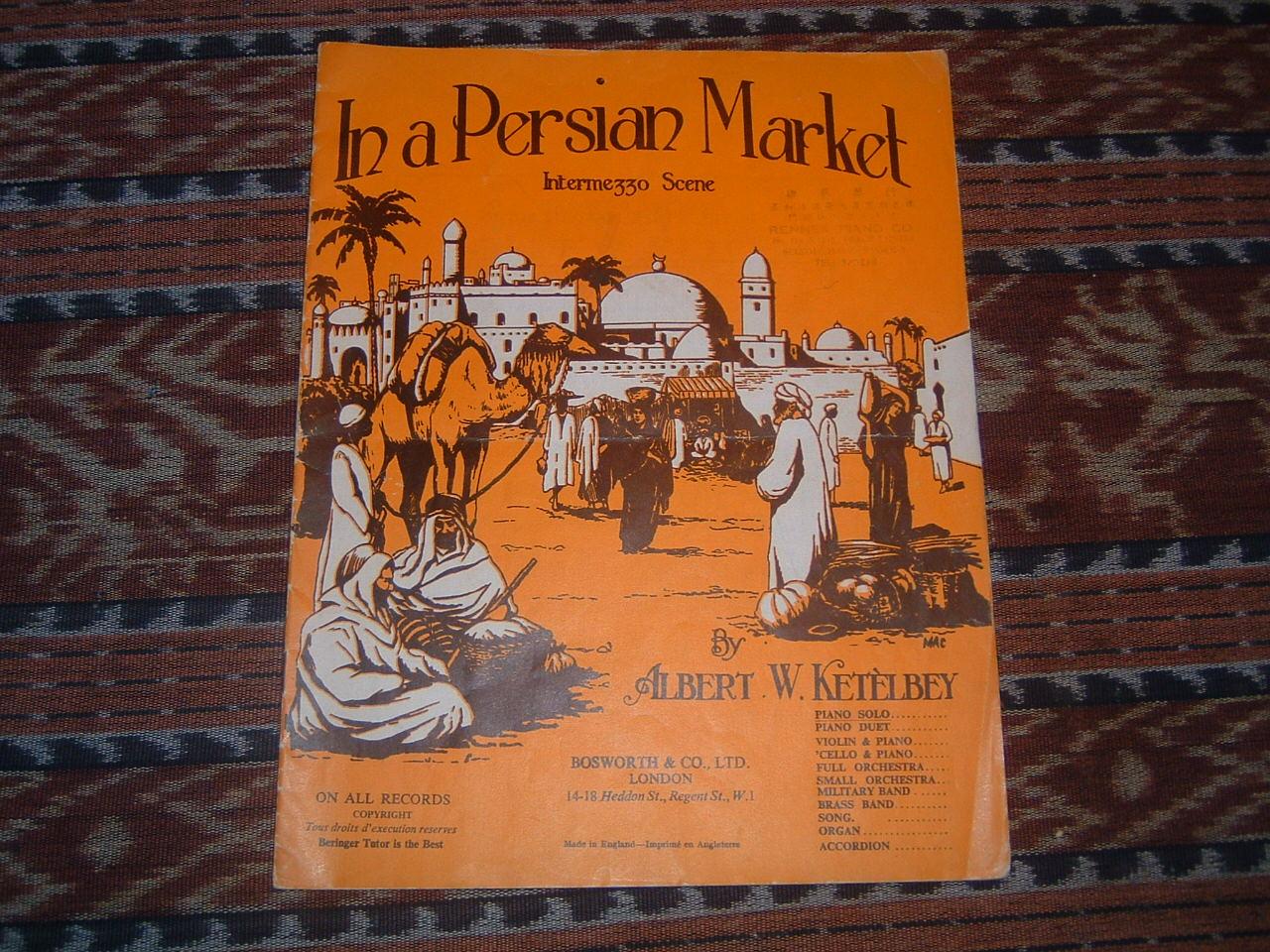 persian_market.JPG