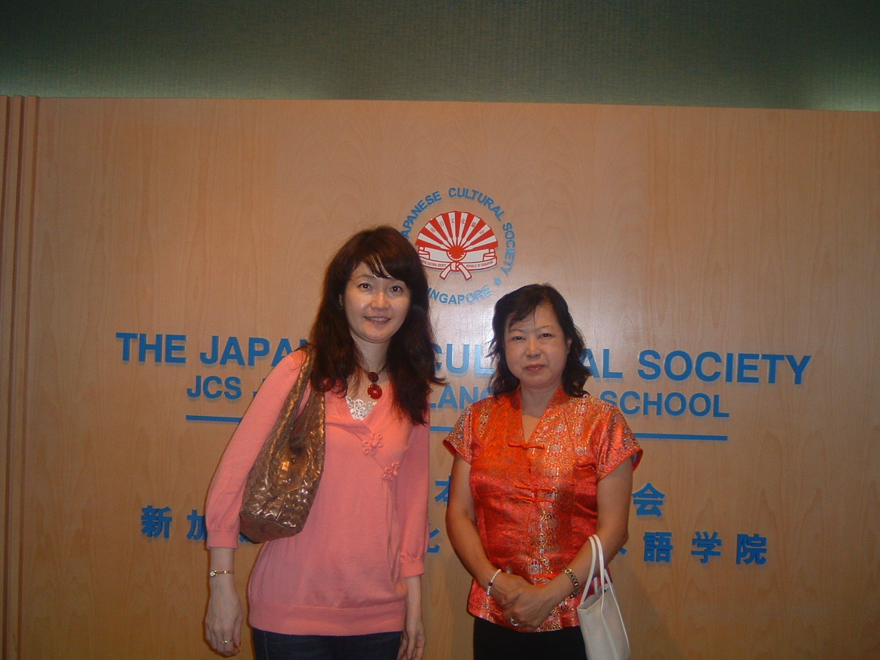 with_Ms.Ng.JPG